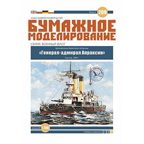 OREL Paper Model KIT Battleship Coastal Defence General ADM APRAKSIN Russia 1899 Ship Vessel Boat Craft Sailboat 1/200 209 -  ORL-209