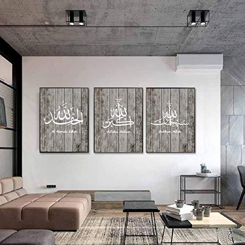 Vintage Islamische Wandkunst Subhan Allah Alhamdulillah Allahu Akbar Leinwand Malerei Holzdruck Poster Bilder Wohnzimmer Dekor 50x70Cmx3 Rahmenlose