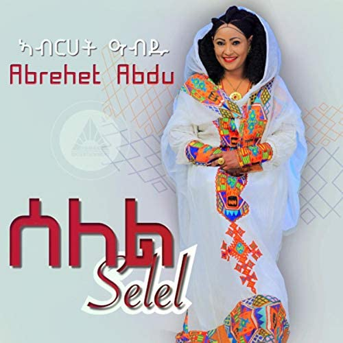 Abrehet Abdu