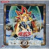 ★ ボックス ★ 遊戯王 日本語版 天空の聖域 ブースターパック