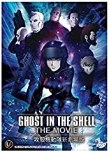 Ghost In The Shell : The Movie (2015) (DVD, Region All) English Subtitles