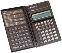 HP 19BII Financial Calculator