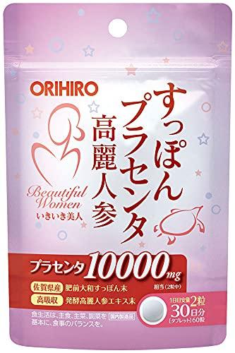 オリヒロ オリヒロ オリヒロ すっぽんプラセンタ高麗人参粒 1セット(30日分×2個) 120粒 サプリメント