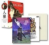 人狼 JIN-ROH DTS Edition [DVD]