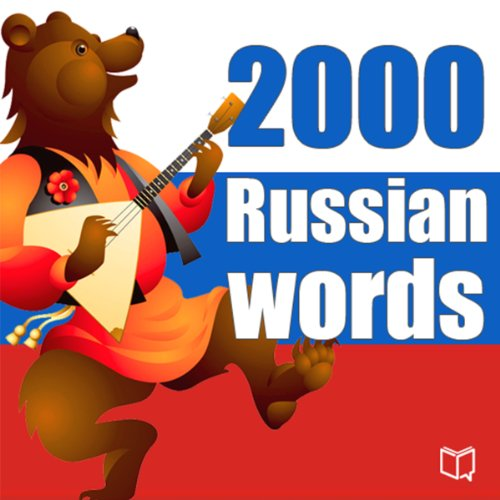 2000 Russian Words [Russian Edition] audiobook cover art