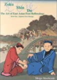 Zoku Shin Do The Art of East Asian Foot Reflexology