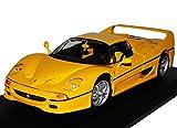 Ferrari F50 Coupe Gelb 1996-1997 1/18 Bburago Modell Auto