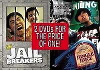 Jail Breakers/Jungle Juice