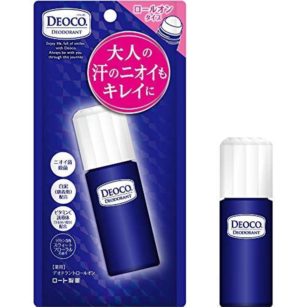 再開香り照らすデオコ 薬用デオドラントロールオン × 7個セット