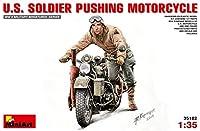 U.S. Soldier プッシュバイク 1/35 ミニアート 35182