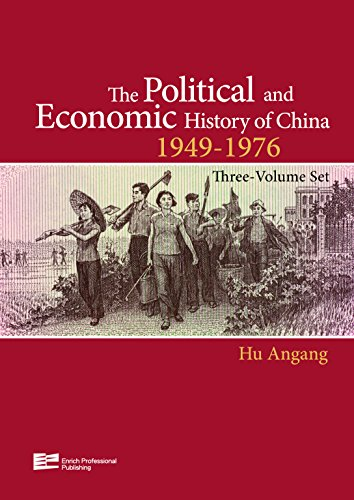 Political And Economic History Of China (1949-1976) (Enrich History of Chinese Political Econ)