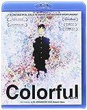 Colorful Blu-Ray [Blu-ray]