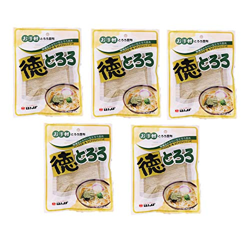 とろろ昆布 とろろ 昆布 とろろこんぶ とろろこぶ セット 送料無料 業務用 味噌汁の具 おにぎり 具 お吸い物 スープ うどん おつまみ 珍味 食物繊維 フコイダン ミネラル ダイエット