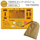 YAMAHA チューナーメトロノーム くまのプーさん TDM-700DPO4 巾着ケース付き (ヤマハ TDM700DPO4)