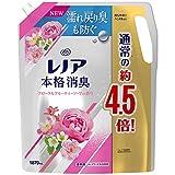 レノア 本格消臭 柔軟剤 フローラルフルーティーソープ 詰め替え 約4.5倍(1870mL)
