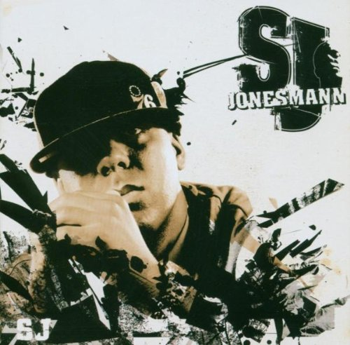 S.J. Limited Edition