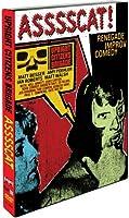Upright Citizens Brigade: Asssscat [DVD] [Import]