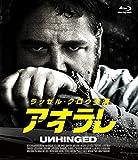 アオラレ[Blu-ray/ブルーレイ]