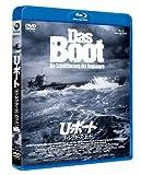 U・ボート ディレクターズ・カット[Blu-ray/ブルーレイ]