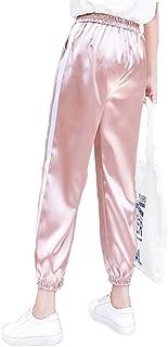 ワイドパンツ レディース スポーツパンツ かっこいい 街着 ヒップホップ ハイウエスト ウエストゴム ゆったり 春夏 秋 ダンス 学生 シンプル おしゃれ ファッション キレイめ カジュアル ハーレム 欧米風 着痩せ