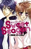 Sweet Season (comic 魔法のiらんど)