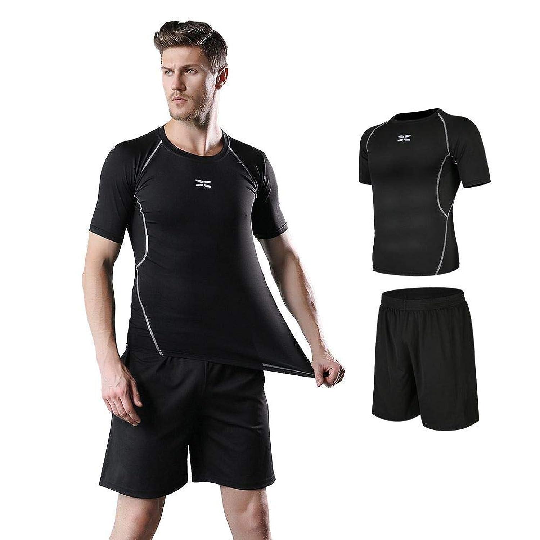 Aisprts コンプレッションウェア セット スポーツウェア メンズ 長袖 半袖 冬 上下 5点セットトレーニング 高弾力 吸汗 速乾 ランニングウェア セット