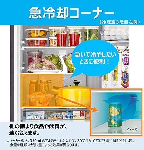 HITACHI(日立)『トリプルパワー脱臭(R-BF28JA)』