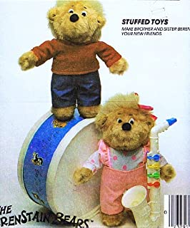McCall's 9326 or 754 Craft Pattern, The Berenstain Bears: 13 Inch Brother and Sister Stuffed Bear Toys Vintage