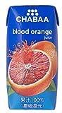 ハルナプロデュース CHABAA 100 ジュース ブラッドオレンジ 180ml ×36本