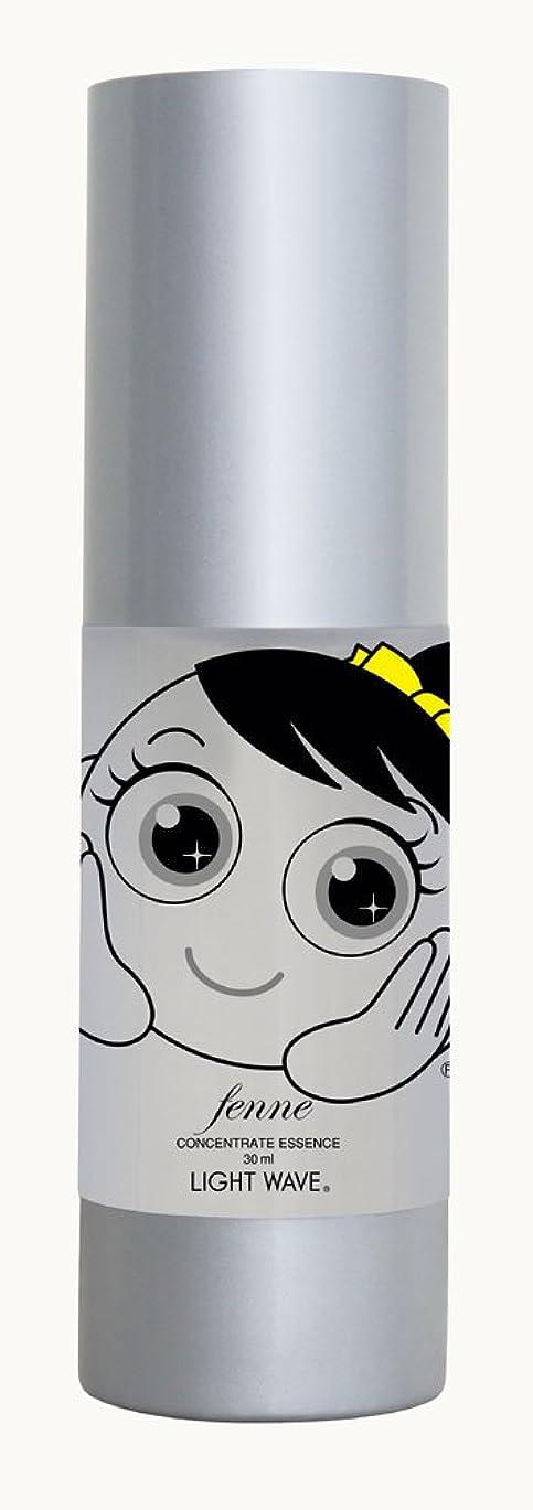 現金芸術的因子フェンネ化粧品 コンセントレイトエッセンス(美容液/ジェルタイプ)