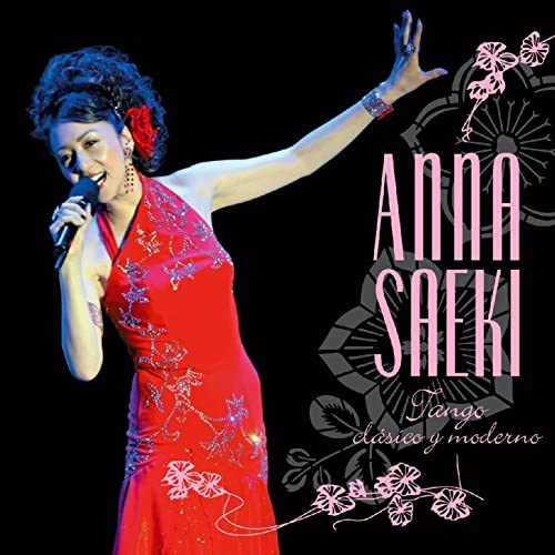 Anna Saeki