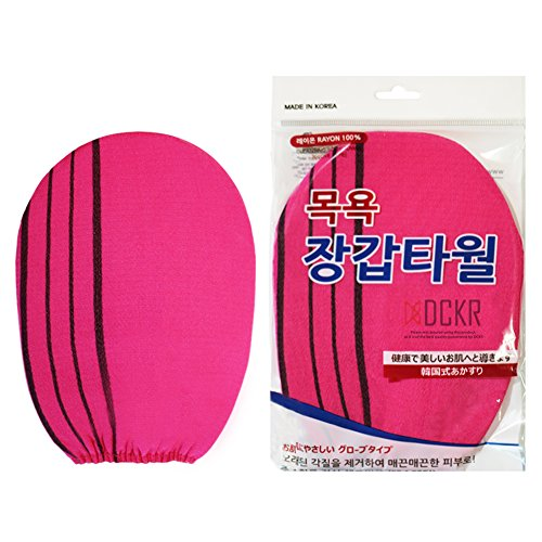 Best Body Wash Glove 2pcs - Woman Exfoliating Shower Towel (Cherry Pink) Cleansing Beauty Skin Washcloths of Bath - Made in Korea
