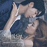 The Bride of Habaek 2017 (Original Tv Soundtrack)