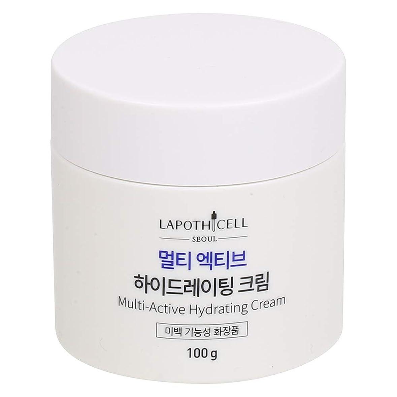 簡略化する奪う奇跡Lapothicell☆Multi-Active Hydrating Cream100g[並行輸入品]