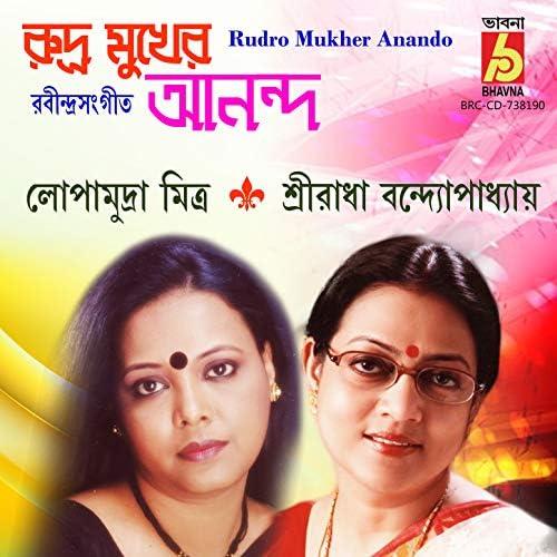 Lopamudra Mitra & Sreeradha Bandyopadhyay