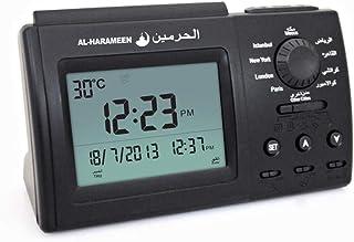 Muslim Azan Desk clock 3006 Azan Prayer Clock Quran Muslim Clock with LCD Big Screen with DC Jack Arab Clock