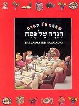 The Animated Haggadah (English and Hebrew Edition)