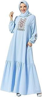 Ethnic Style Abaya Muslim Women Ruffle Long Maxi Dress Islamic Robe Gown Arab Vintage Party Cocktail Dress