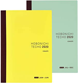 Hobonichi Techo Cousin Avec Book (Japanese/A5/Jan 2020 Start/2-Book Set)