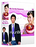 私の名前はキム・サムスン DVD-BOX 1[日本語字幕入り] image
