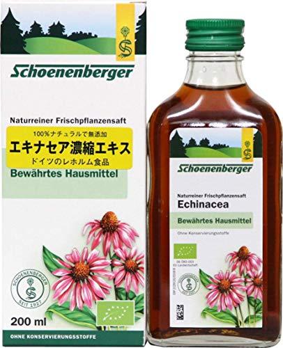 Schoenenberger Bio Naturreiner Heilpflanzensaft Sonnenhut Echinacea (2 x 200 ml)