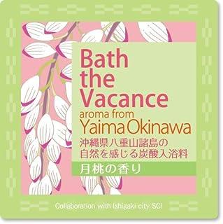 月桃の香り 3袋セット