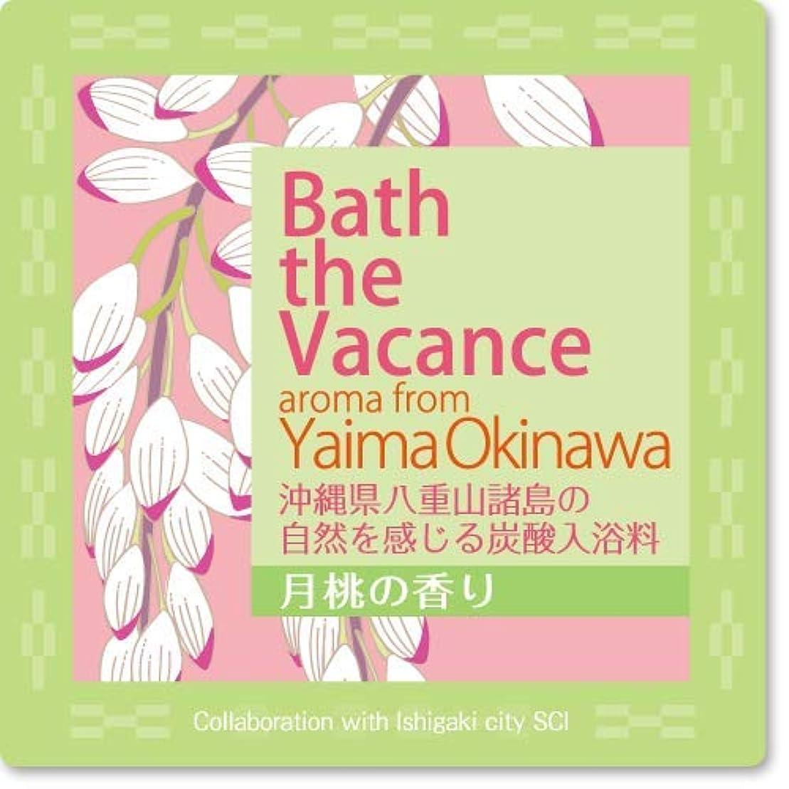 行政セラフ特異性月桃の香り 3袋セット