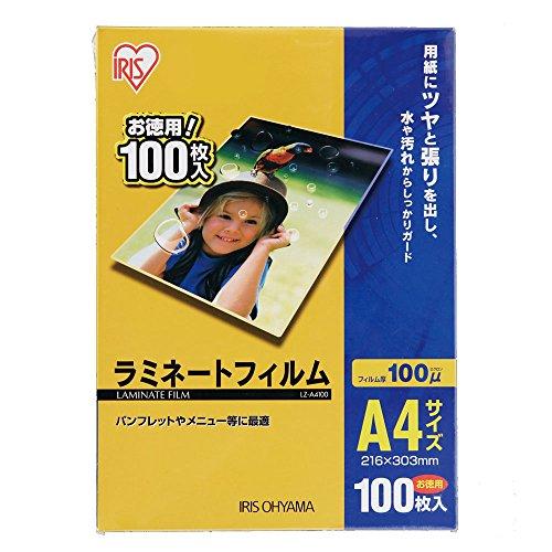 アイリスオーヤマ『ラミネートフィルムA4100µm』