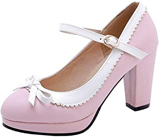 RAZAMAZA Women Retro Mary Jane Court Shoes High Block Heel