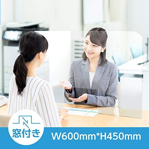 【ベストサイン】日本製 飛沫遮断 樹脂パーテーション