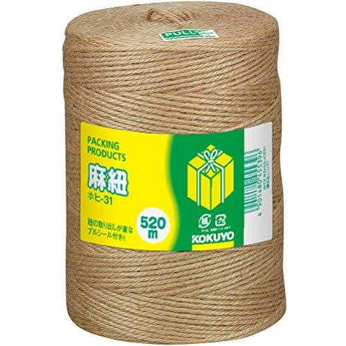 コクヨ 麻紐 きなり色 520m巻 チーズ巻き ホヒ-31