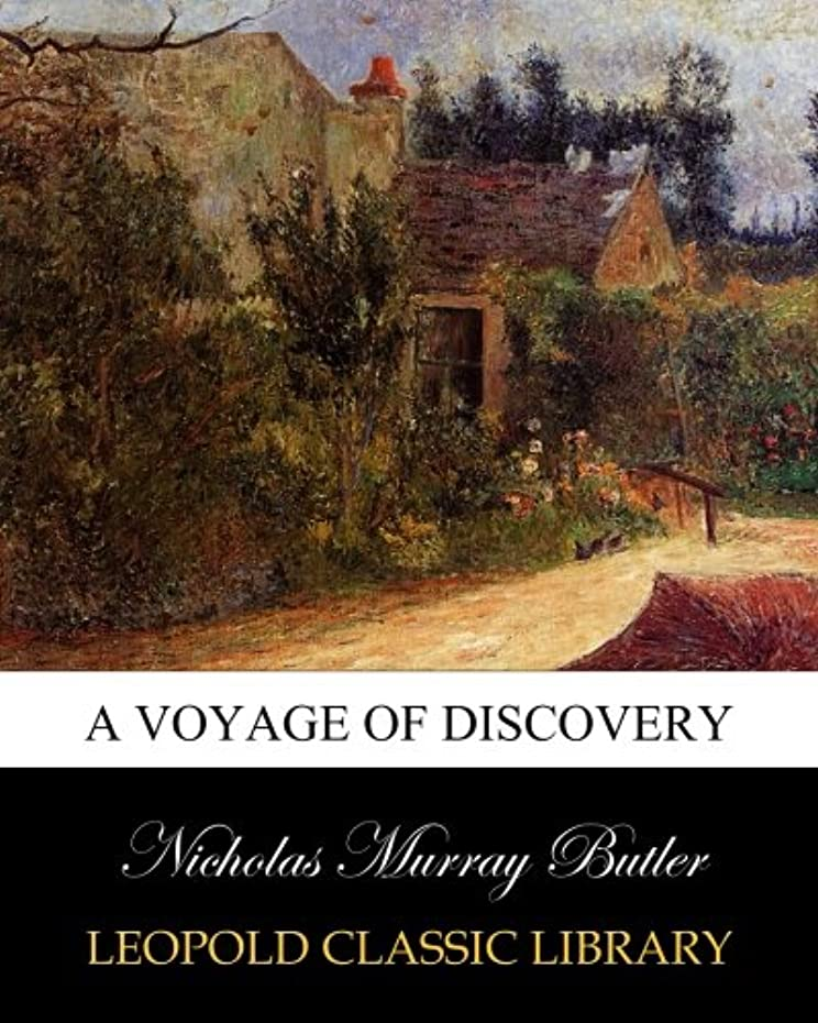 論争的相続人忠誠A Voyage of Discovery