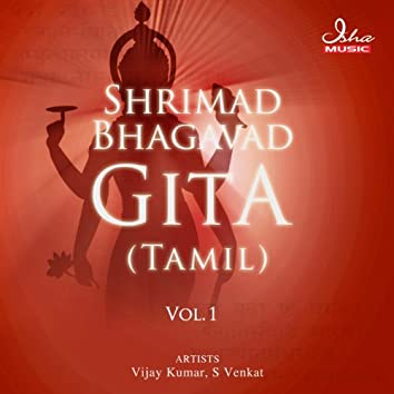 Shrimad Bhagavad Gita: Tamil, Vol. 1