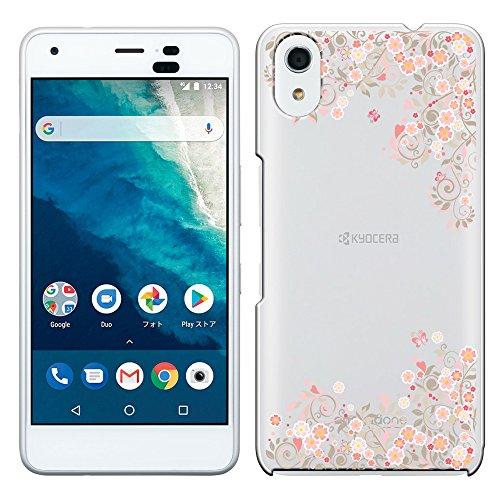 アンドロイドワン S4ケース ディグノJ ケース Ymobile android one S4/softbank DIGNO J 兼用 ハードケース 京セラ カバー スマホケース 液晶保護フィルム付 全機種対応「Breeze-正規品」 [透明-Pink] [ONES4]